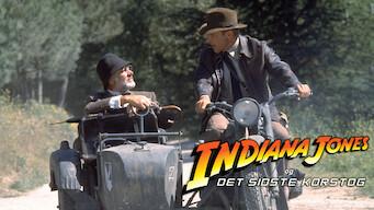 Indiana Jones og det sidste korstog (1989)