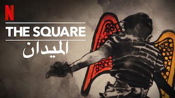 The Square (2013)