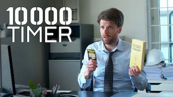 10 000 timer (2014)