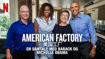 American Factory – en samtale med Barack og Michelle Obama (2019)